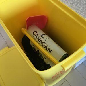 クリップで止めて袋ごと容器に入れます