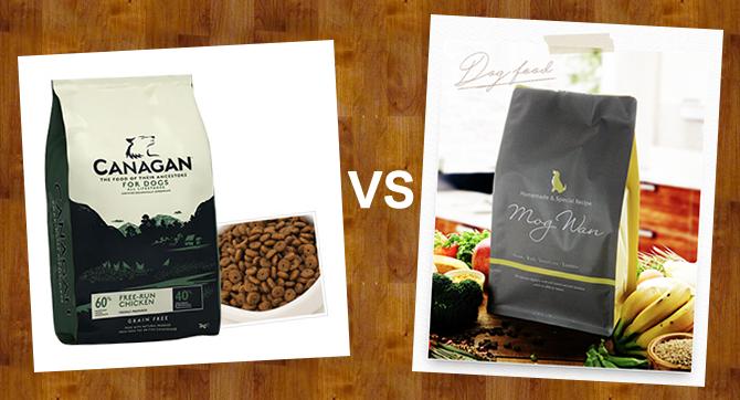 カナガンドッグフードとモグワンドッグフードの比較
