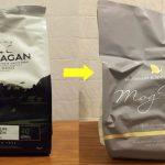 モグワンに切り替えて1ヶ月!愛犬の食いつきや便の変化は?【カナガンと比較】|ドッグヘルスアドバイザーブログ