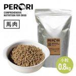 ペロリ(PERORI)ドッグフードの評価・口コミは?人気の国産ドッグフードの原材料や成分を専門家が分析します