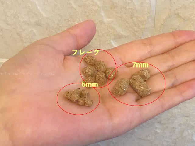 吉岡油糧ドッグフード 評価