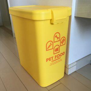 カナガンドッグフード 保存方法