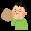 カナガンドッグフードは便臭・食糞にもおすすめ?その理由は?|実際に試したポメラニアン体験口コミ~果たして効果はあったのか
