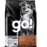 ゴー(go!)ドッグフードの評価や原材料の安心度&口コミは? ドッグヘルスアドバイザーが解説します