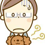 モグワンは口臭や便臭などの匂いにも効果的!その理由を口コミと一緒に紹介!ドッグヘルスアドバイザー解説